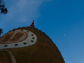 Um Truly e a Lua